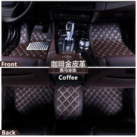 Full set leather car foot mat wholesale custom 3d car floor mat for Audi A5 two doors
