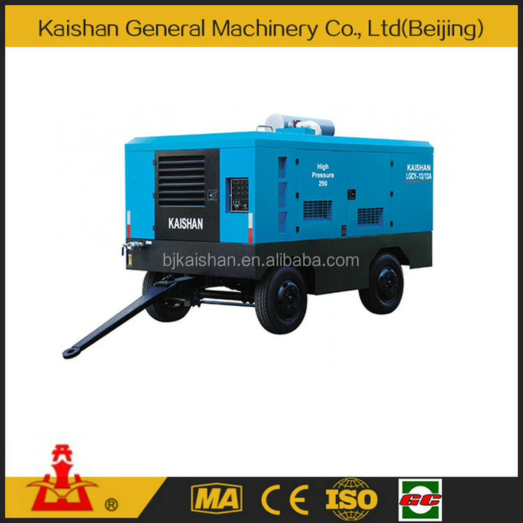 New products 2016 LGCY-13/13 2016 portable air compressor prices
