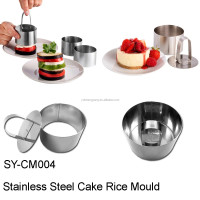 SY-CM004 Cake Tools Stainless Steel Rice Cake Mould/Mousse Molds