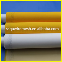 polyester or nylon mono filter screen mesh for water filtering, water filter screen mesh--150 micron