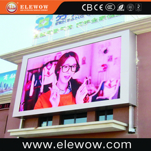 Outdoor DIP LED Screen for Advertising