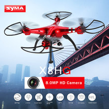 Original Syma X8HG Drone 8.0MP HD Camera RC Quadcopter RTF Stock in Shenzhen Germany Poland Spain USA Warehouse RM5922US