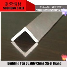 Equal and unequal angle steel s335 carbon angle beam bar price