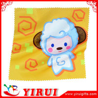 YB088 microfiber cloth in bulk