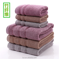 wholesale Cheap silk plain dyed bamboo bath towel fabric