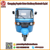 Popular Passenger Motorcycle For Sale In Italy Used,Three Wheel Electric Tricycle,Cambodia Tuk Tuk