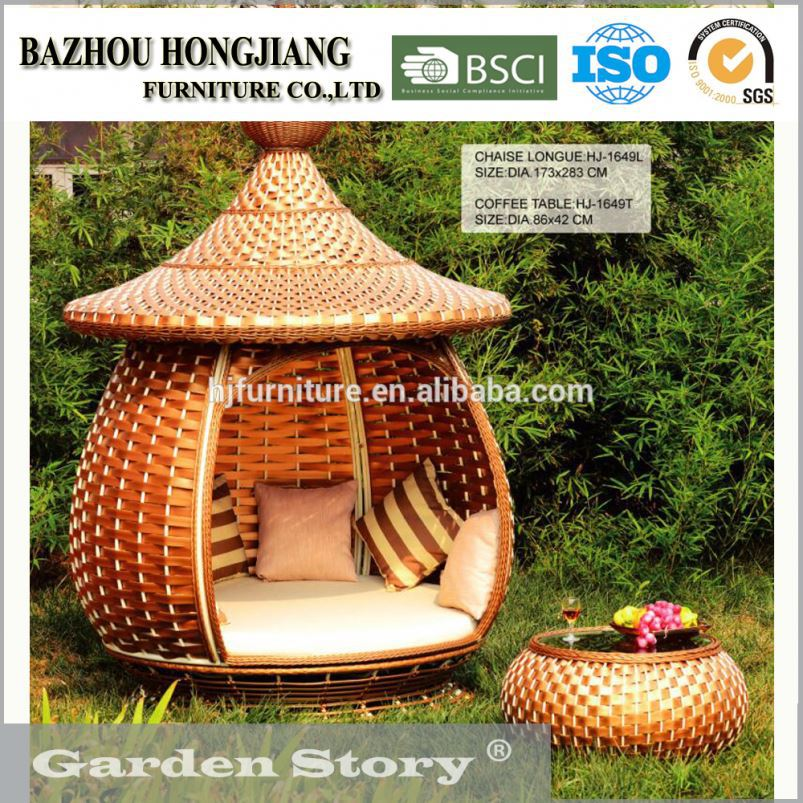 1649L rattan outdoor sun bed Netted cane woven elegant indoor outdoor hanging furniture coffee shop wicker swing chair
