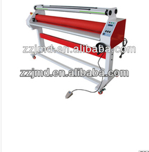 ADL-1600A3 Electric Cold Roll Laminating Machine