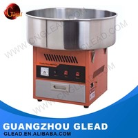 Commercial Mini Sugar Maker Cotton Candy Marshmallow Making Machine