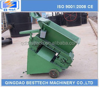 Chinese durable casting mobile loose sand belt machine, industry fluffer