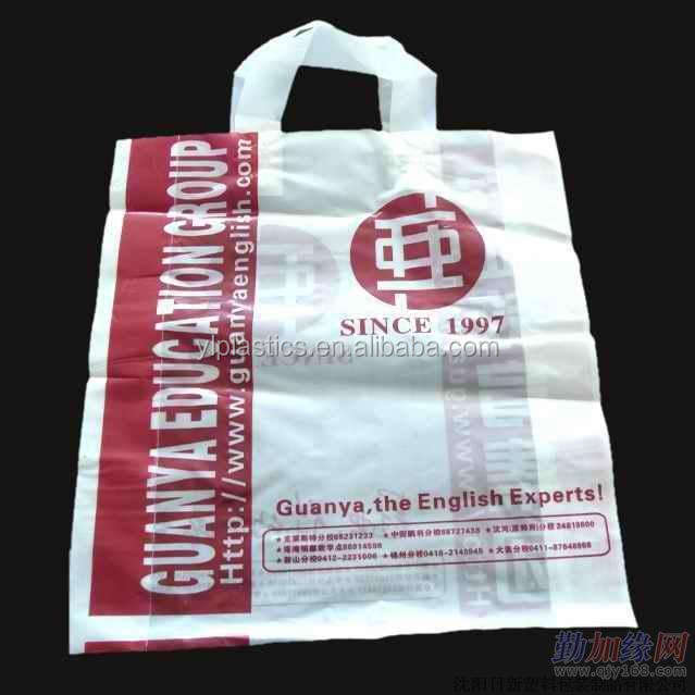 New Style Die Cut Handle Eco PE Plastic Bags With Own Logo