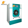 /product-detail/endoscope-washing-machine-lg-inverter-industrial-washing-machine-1518276259.html
