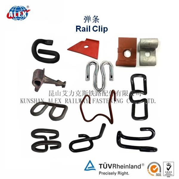 Railroad spring rail clip China supply railway Clip