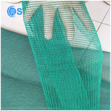 greenhouses covering hdpe plastic high quality balcony sun shade net factory