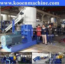 Large capacity waste plastic pp pe film recycling and granulation production line granulator machine pelletizing line pelletizer