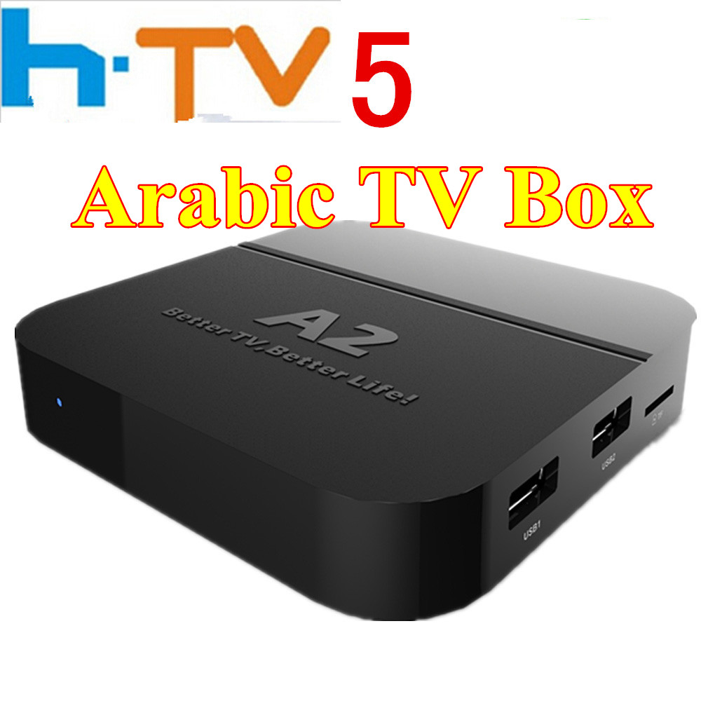 Arabic IPTV tv box htv box 5 Internet IPTV Live arabic TV HD Streaming Box A2 Arabic