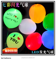 OEM logo printing LED balloon with different color of light