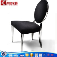Modern home furniture black relax armchair DY-408