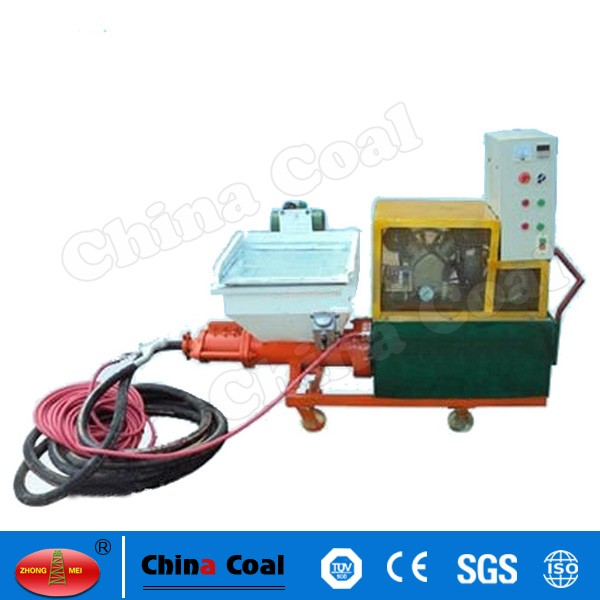 KSP-3II Shandong China Coal Building Wall Sand Cement Mortar Plaster Machine/Render Spraying Pump