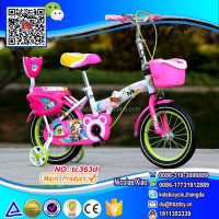 2015 new children bike/folding bike/fold up bike