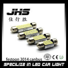 Car led Festoon 3014 31/36/39/41mm 30smd Interior Dome Lights License Plate Light 12V