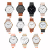 Wholesale Promotional Geneva Watch Silicone Watch