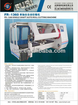 FR-1660 Single Shaft Automatic Adhesive Tape Cutting Machine(BOPP,Masking,Foam,Double Side Tape Cutting Machine)