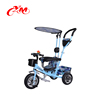 Alibaba hot sale cargo bike tricycle children/baby trike with mom push bar/child wholesale 3 wheel tricycle