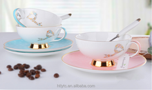 High quality elegant ceramics delicate new bone china white coffee mug tea cup and saucer with gold rim around