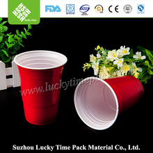 250ml Red Disposable Plastic Wine Tasting Cup