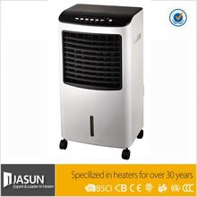 2000W automatic air outlet close function portable air conditioner For mini