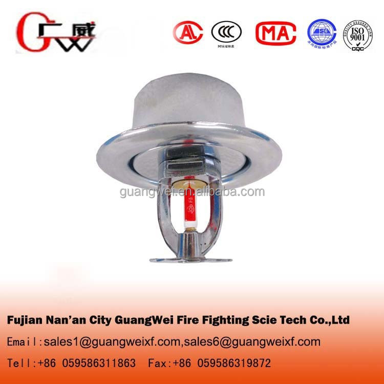 fire detection system home fire sprinkler system