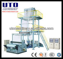 UTO Brand SJ-2L-45-600 Double-layer Co-extrusion Rotary Die-head Film Blowing Machine