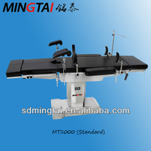 X Ray Compatible Operation Theatre Table