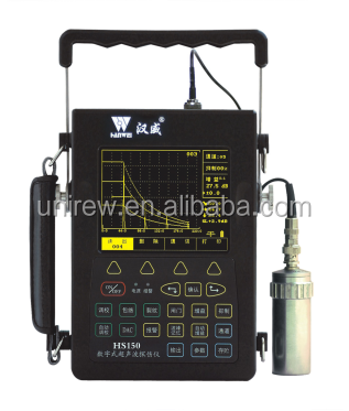ZHONGKE HS150 Digital Ultrasonic Flaw Detector (CHINESE ACADEMY OF SCIENCES)