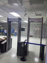examination room cell phone detector Walk Through Metal Detector Gate | Manufacture safety check equipment