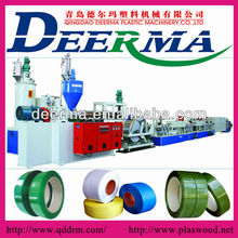 high speed pet pp strap production line/recycled pp strap band making machine