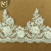 LB-110 High Quality 3d Flower Applique Liturgical Brocade Polyester Fabric Wedding Embroidery Lace Trim
