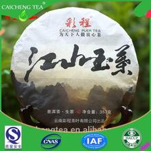 Delicious Slimming <strong>Tea</strong> Private Label Organic Herbal <strong>Tea</strong> Puer <strong>Tea</strong>