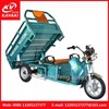2015 hot sale three wheel kavaki electric cargo tricycle / trike / bike / bicycle for sale