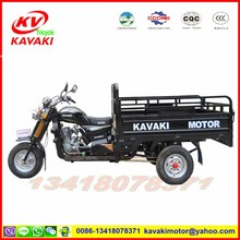 2016 hot gas engine motor bike 3 wheeler tricycle tricycle cargo tricycle for sale