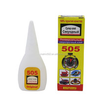 Strong 5 Second Fix Cyanoacrylate Adhesive 505 Super Glue