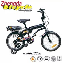 new product CE,CCC approved two seat kids bike