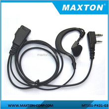 listen only earphone accessories for motorcycle helmet two way radio headset