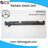 Top tank aluminum radiator spare parts pa66 gf30 for toyota car with OEM:1640066040/30