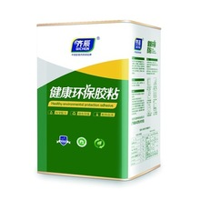 Eco-Friendly waterproof SBS contact adhesive