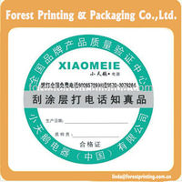 adhesive label manufacture label price rolls