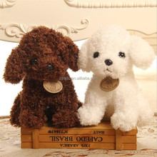 Cute Simulation Dog Plush Toy Soft Stuffed Animal Poodle Toy Lovely Animal Doll for Kids Children & Girls Gift