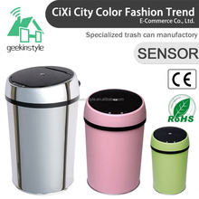 1.5-3 Gallon Round Infrared Touchless Dustbin Stainless Steel Waste bin 50l oval sensor dustbin SD-005