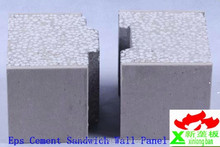 Insulated Polystrene cement sandwich panels - prefabricate houses